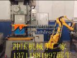冲床自动化机械手厂家,东莞海智冲压机器人应用专业