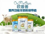 羊奶粉被中国健康长寿工程优先列入营养乳制品