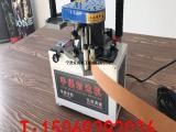 木工手提封边机小型手动封边设备厂家