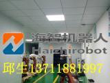 四轴机器人,4轴机械手,456关节机械手生产厂家,海智机器人