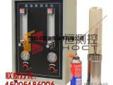 氧指数测定仪 HC-2氧指数测定仪 氧指数分析仪 江苏卓恒
