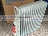 防爆电热油汀BDR-2/11YR 2000W 220V