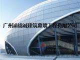 广州渝锦诚优质建筑幕墙钢结构铝合金门窗工程
