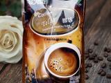Telge--速溶咖啡粉 各种口味原料粉1KG/包3合1咖啡