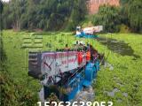 水葫芦清理机械、全自动水葫芦打捞船、水面清漂船