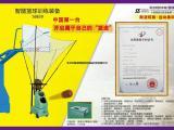 智能篮球训练装备S6839篮球发球机