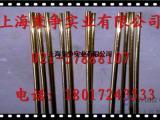德国CuZn39Pb3棒材 材质证明