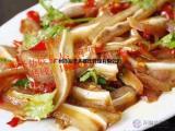 深圳哪里有卤肉学 卤肉技术培训