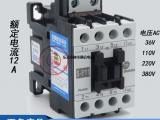 【S-P11供应】优质台湾士林S-P11交流接触器*产品销售