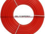 科斯曼阻氧地暖管PE-RT双层阻氧可热熔管10地暖管