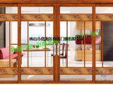 韩盾门窗-重型推拉门