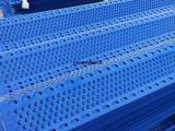 钢板防风网价格