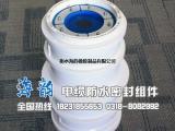 电力密封防水组件