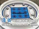 电信密封防水组件