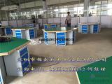 六工位实训钳工台,1.2厚不锈钢板包榉木板六角钳工台