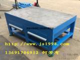 45#钢板钳工台,广州模具钳工台,珠海重型钳工台