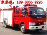 农村消防专用车价格 东风2吨消防车报价