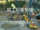 人工挖桩小吊机 提升机、小型哈儿吊桶、钢模板、哈儿机