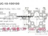 100100输送线铝合金货架铝合金型材设备防护罩工业铝型材