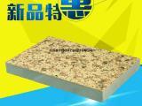 保温装饰一体板丨保温装饰一体化材料