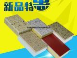 保温装饰复合材料丨复合装饰保温板