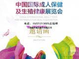 2018年上海expo2018上海成人用品展