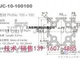 100100重型工业铝型材方管框架支架防护流水线输送 价格