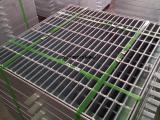 钢格板楼梯踏步板【金属楼梯踏步板】梯子阶