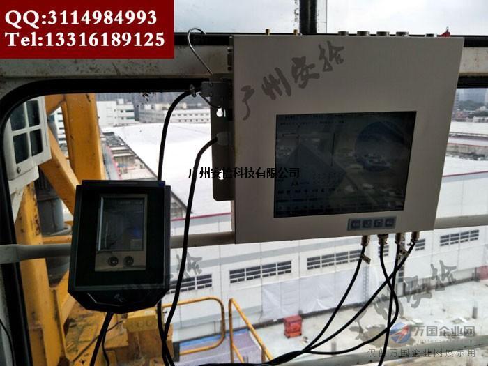 建筑工地塔吊安全监控和司机人脸识别系统安装与维护