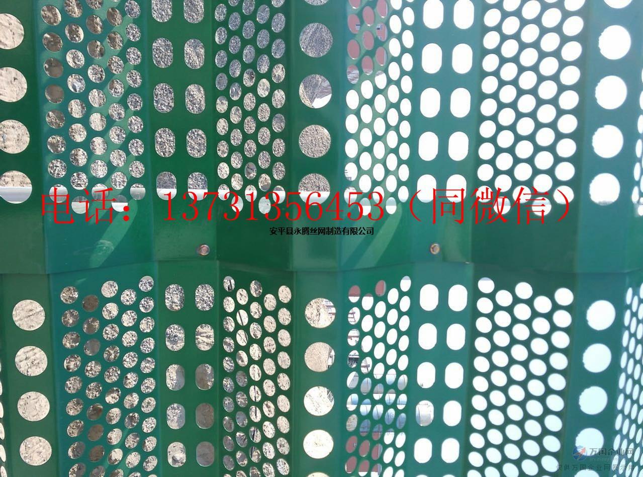 防风抑尘网现场检验 防尘板工程施工 抑尘网表面处理