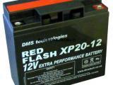 Red Flash  BatteryXP20-12--中国