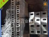 厂家直销塑料木材镶锋钢粉碎机刀片