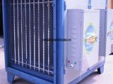 低温等离子除烟雾废气处理设备 工业烟气净化器