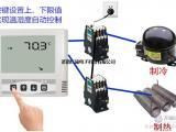 开关量型温湿度变送器,485信号通讯,声光报警