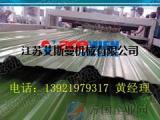 张家港树脂瓦设备生产厂家
