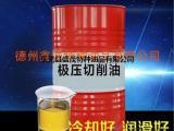 深孔极压切削油DRK-810德润克销售深孔极压切削油厂家