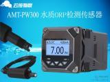 印刷厂排污口污泥浓度在线监测传感器