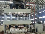 供应Y32-1600T液压机金属拉伸液压机 汽车内饰成型机