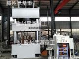 供应Y32-1500T液压机热锻液压机 不秀冈山