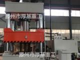 供应Y32-1000T液压机 金属拉伸机 粉末成型液压机