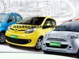 鑫御捷电动车环保绿色的节能产品,拒绝盗版骗局