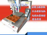 厂家质保自动化点胶机桌上型微型点胶设备全自动打胶机灌胶机