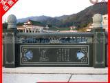 供应石材栏杆 楼道楼梯防护青石栏杆 芝麻黑石雕栏杆