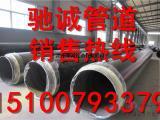 聚氨酯保温钢管价格