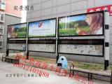 新视窗xsc-003新型多画面滚动宣传栏灯箱阅报栏公告栏