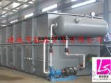 平流式气浮机  污水处理设备
