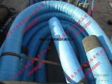 可免费提供样件中频透热水冷电缆胶管总成价格