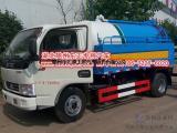 国五江铃高压清洗车价格SZD5060GQXJ5