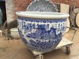 景德镇陶瓷手绘镇宅风水大鱼缸摆件1米2洗浴缸温泉泡澡大缸