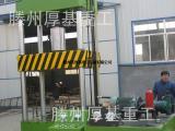 供应Y32-500T液压机 复合材料模压机 化粪池成型机